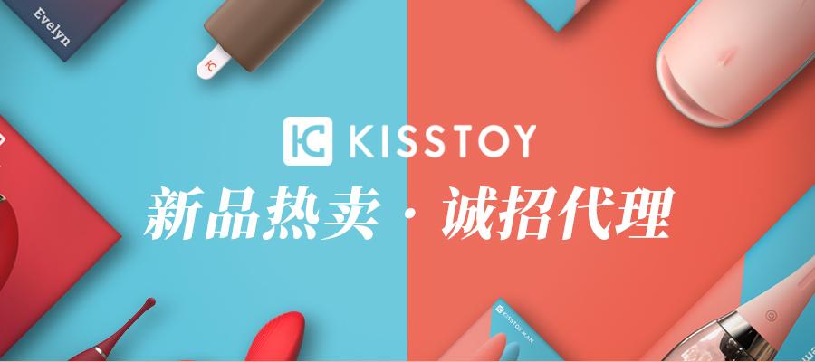 KISSTOY新品zhao商
