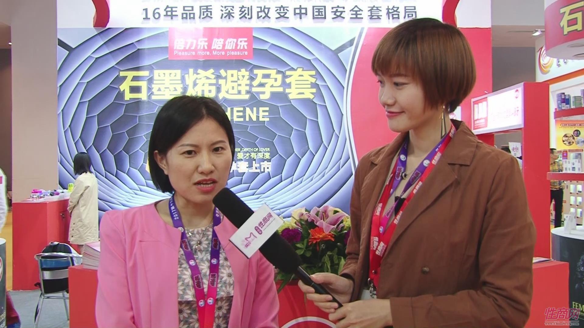 性shang网记者采访bei力le安全tao
