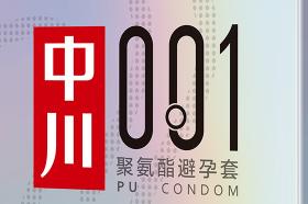 科天集团中川001hei科技安全tao―广州成人展崭露头角