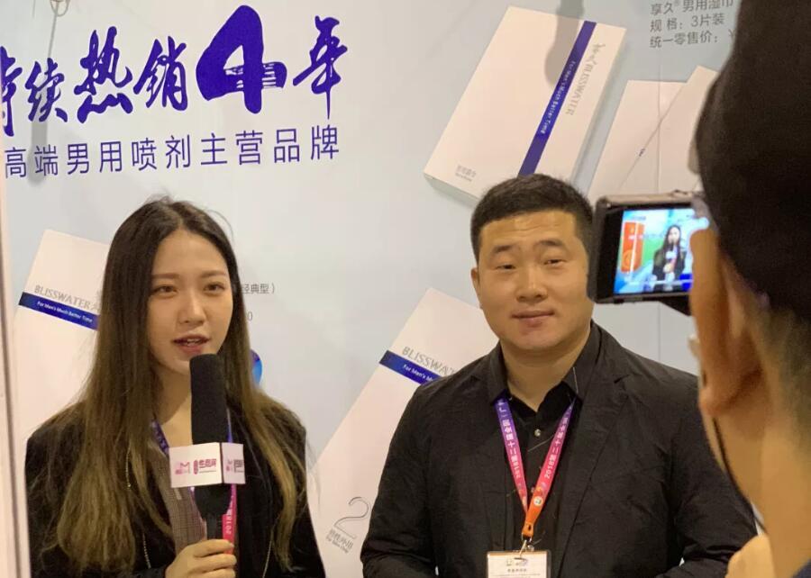 广州性文化jie视频采访-xiang久:用中di端价ge,zhu造高端喷ji