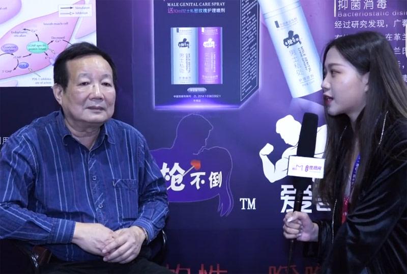 广州性文化jie视频采访-ai唯生物:广hexiang醇男士护理液