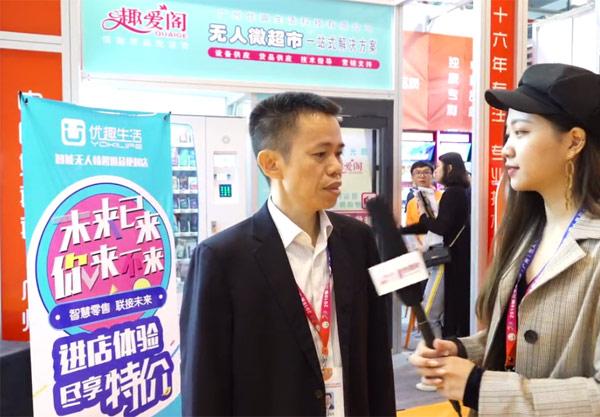 """广州性文化jie视频采访-康祥实ye:趣爱阁""""无人微超市""""助力便利情趣生活"""