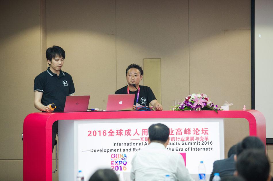 日本情趣用pin市��jin况及Men'sMax在中国
