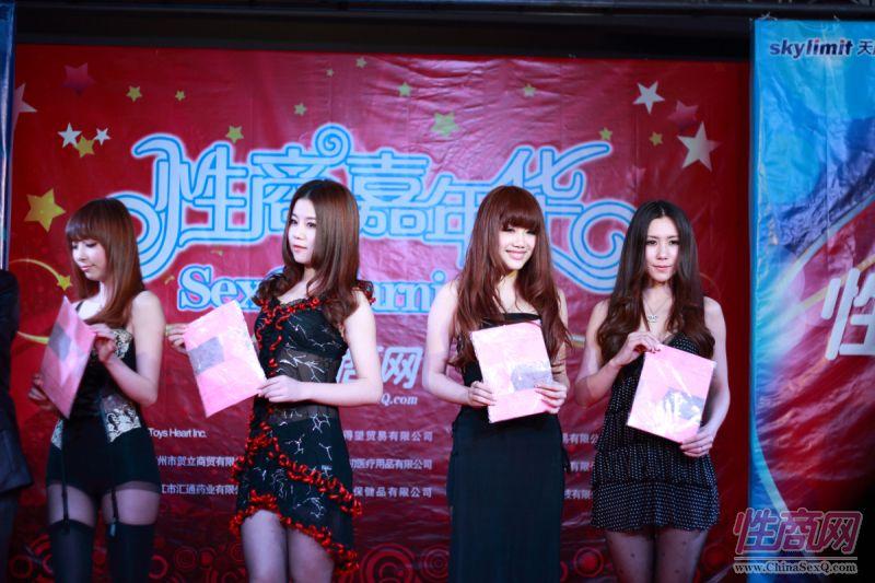 视频:2012上海成人展性shangjia�hao�活动――�zhi』ㄐ�