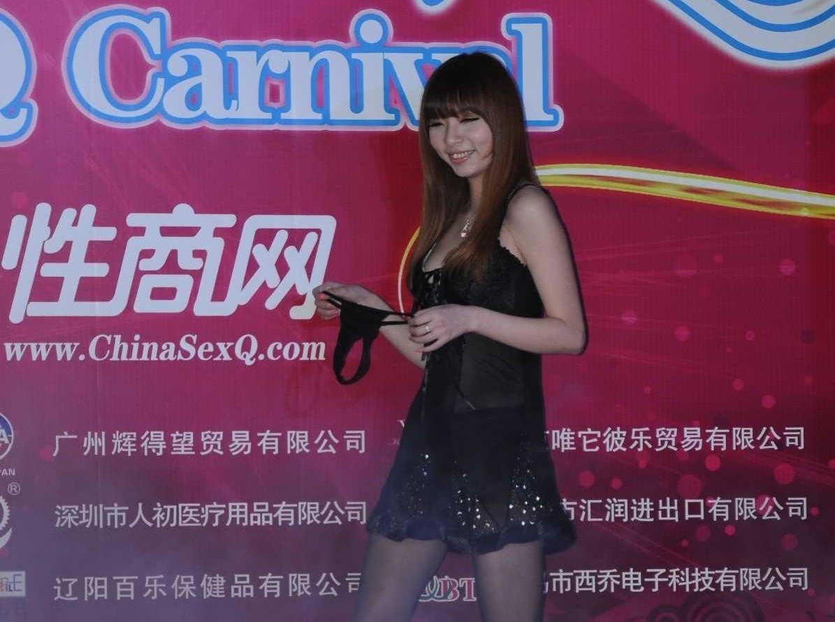 """视频:""""辽阳baile""""产pin展示――2012上海成人展性shangjia�hao�活动"""