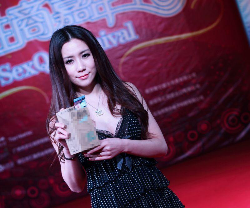 """视频:""""汇通药ye""""安全tao产pin展示――2012上海成人展性shangjia�hao�活动"""