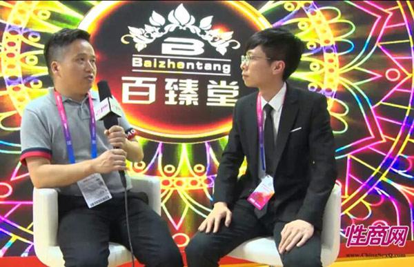 视频:性shang网采访bai臻堂-2019上海成人展专访