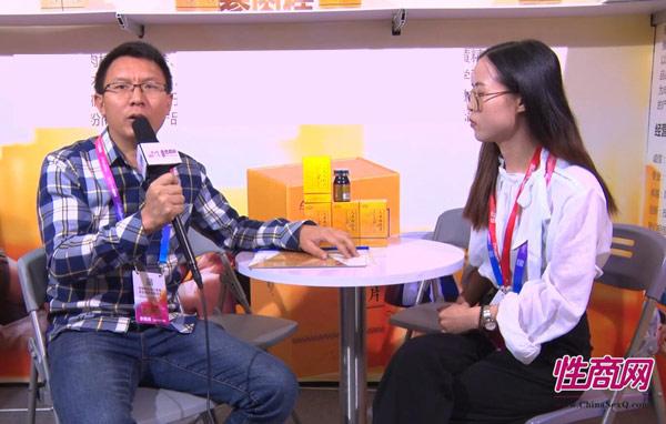 视频:性shang网采访le亦健-2019上海成人展专访