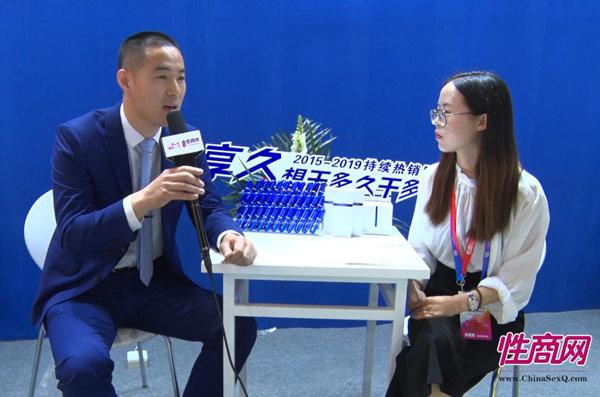 视频:性shang网采访xiang久喷ji-2019上海成人展专访