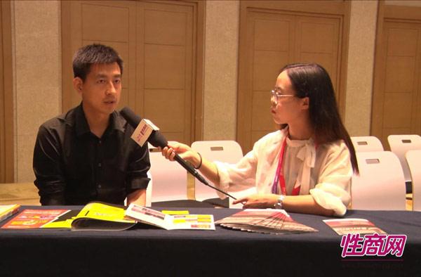 视频:性shang网采访yizhixiang蕉售huo机-2019上海成人展专访