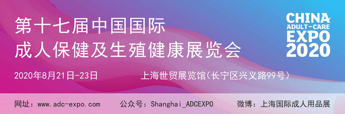 2020第十qi届上hai国�shi�ren展横幅banner